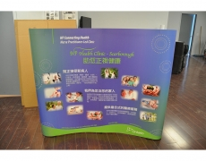 8' Curved Table Top Pop Up Display