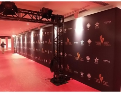 CBC 40' Step & Repeat